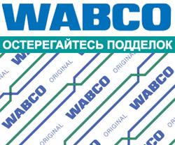 attention wabco